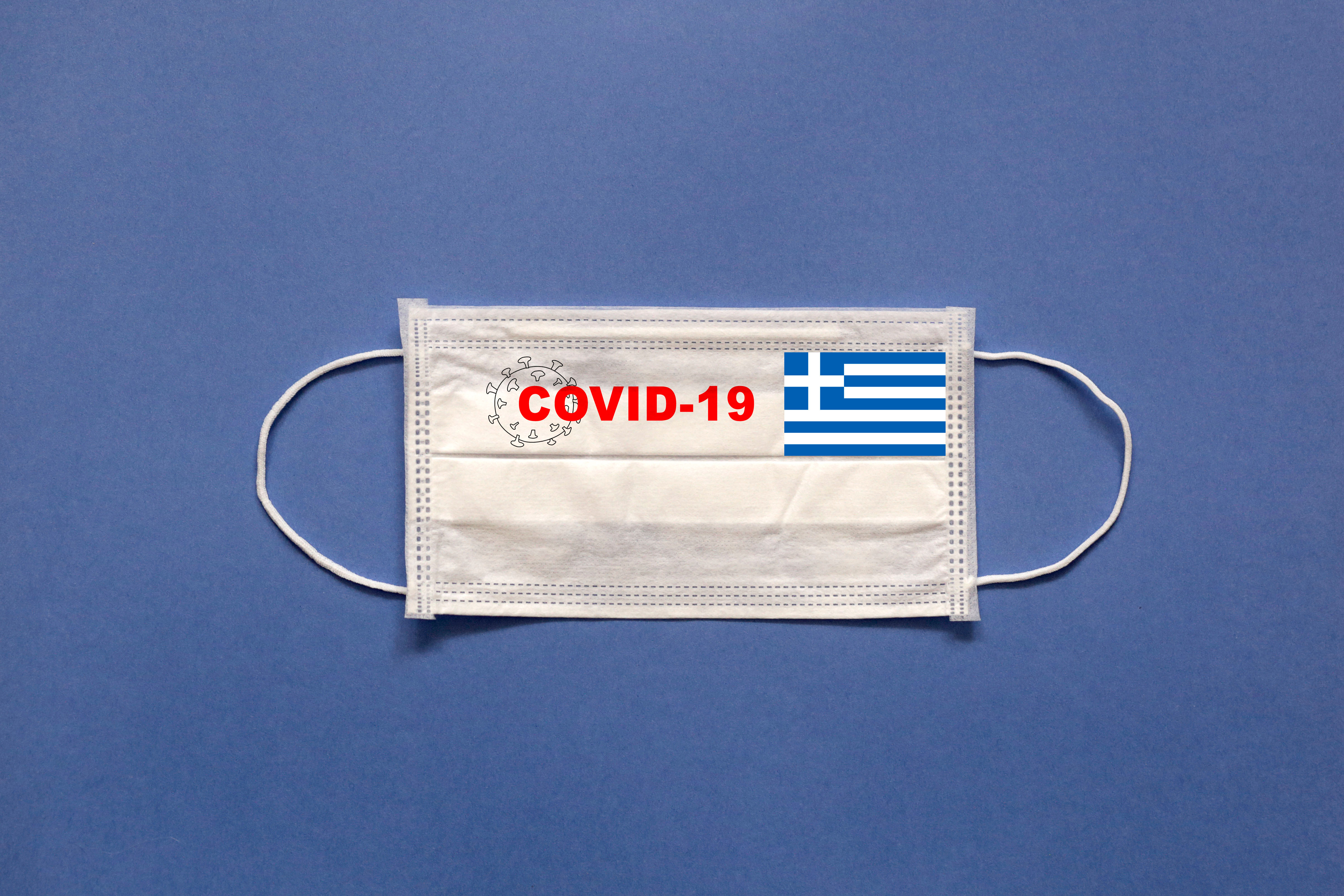COVID 19 facemark with Greek flag